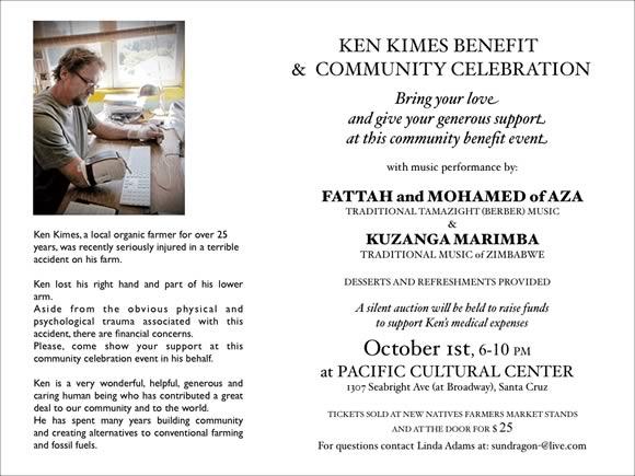 Ken Kimes Benefit Flyer